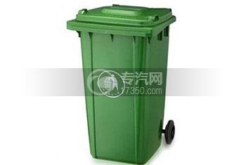 240升垃圾桶/垃圾车配件/挂桶垃圾车垃圾桶