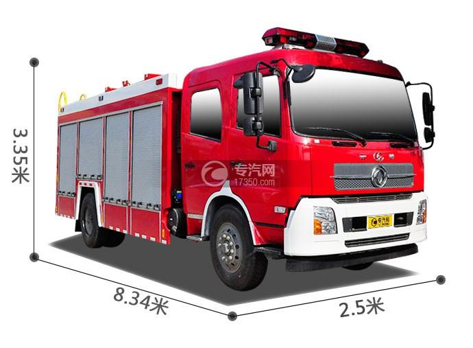 东风天龙单桥泡沫消防车尺寸图