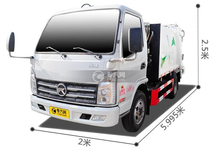 凯马压缩式垃圾车尺寸图