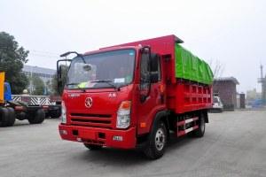 大运奥普力单排带篷布自卸式垃圾车