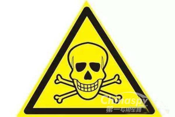 1月25日起江苏省所有危化品运输车辆将限制通行