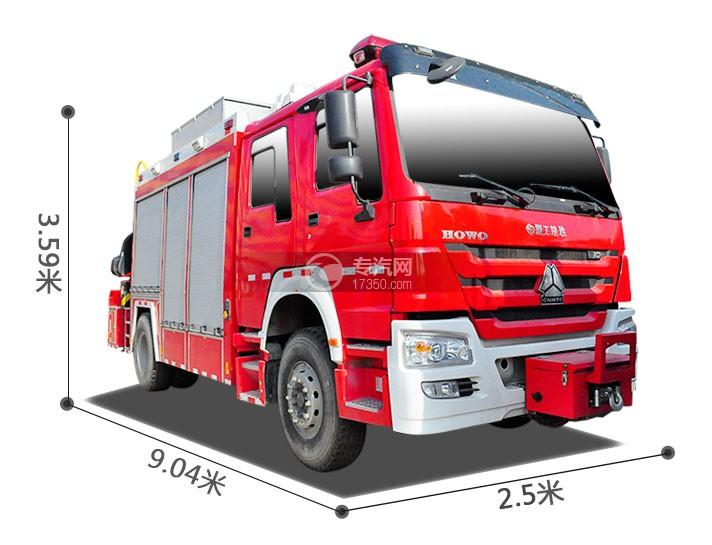 重汽豪沃单桥抢险救援消防车尺寸图