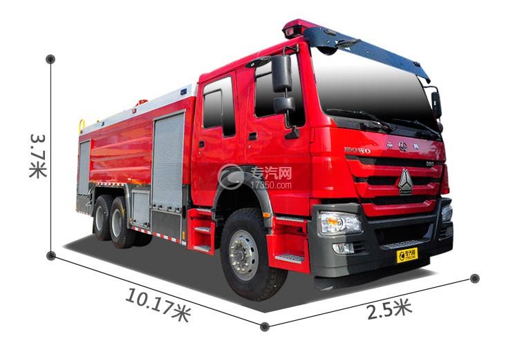 重汽豪沃后双桥泡沫消防车尺寸图