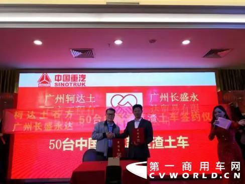 中国重汽再传销售捷报 50辆渣土车订单刚签下 客户又要买160辆