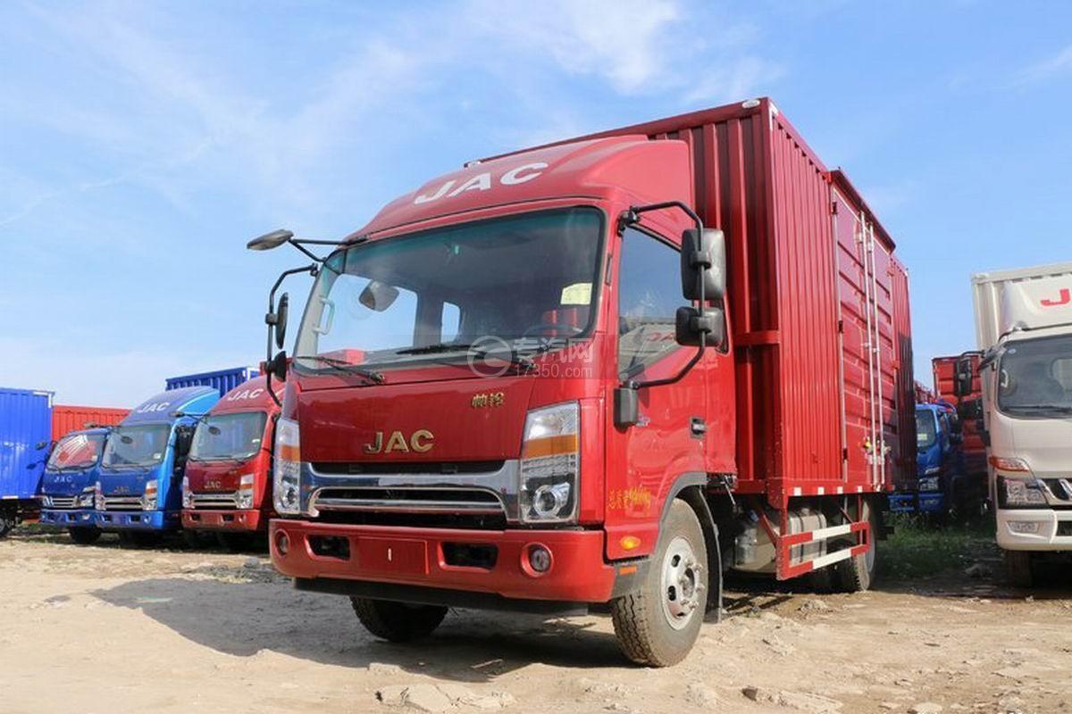 江淮帅铃Q3排半5.2米厢式货车左前45度图