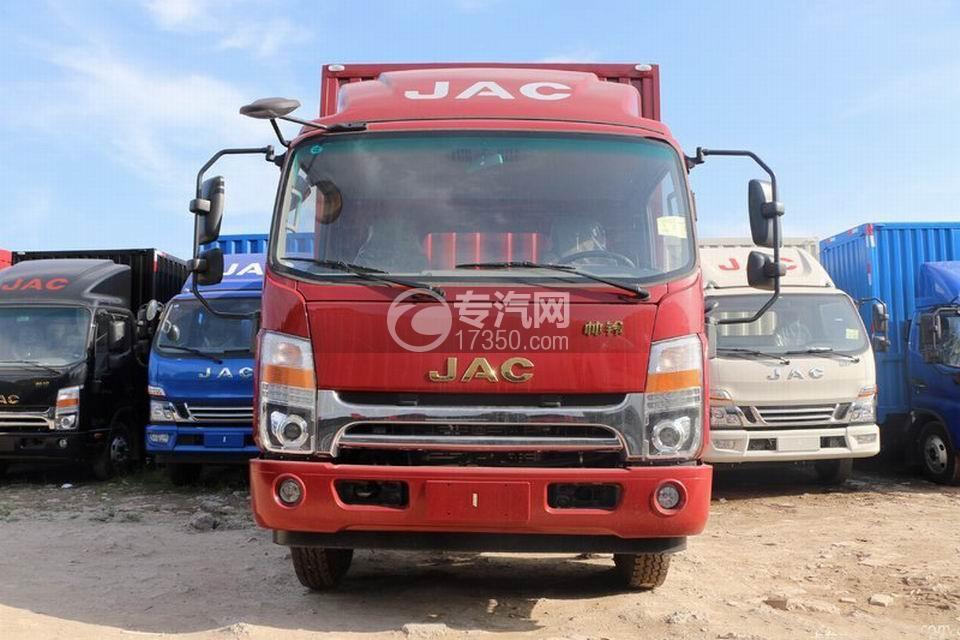 江淮帅铃Q3排半5.2米厢式货车正前方位图