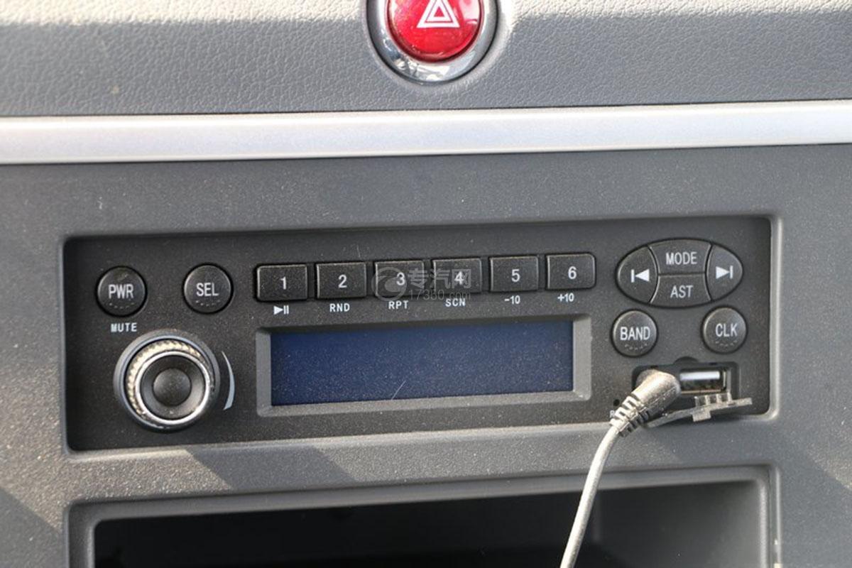 江淮骏铃3.5米自卸车收音机按钮