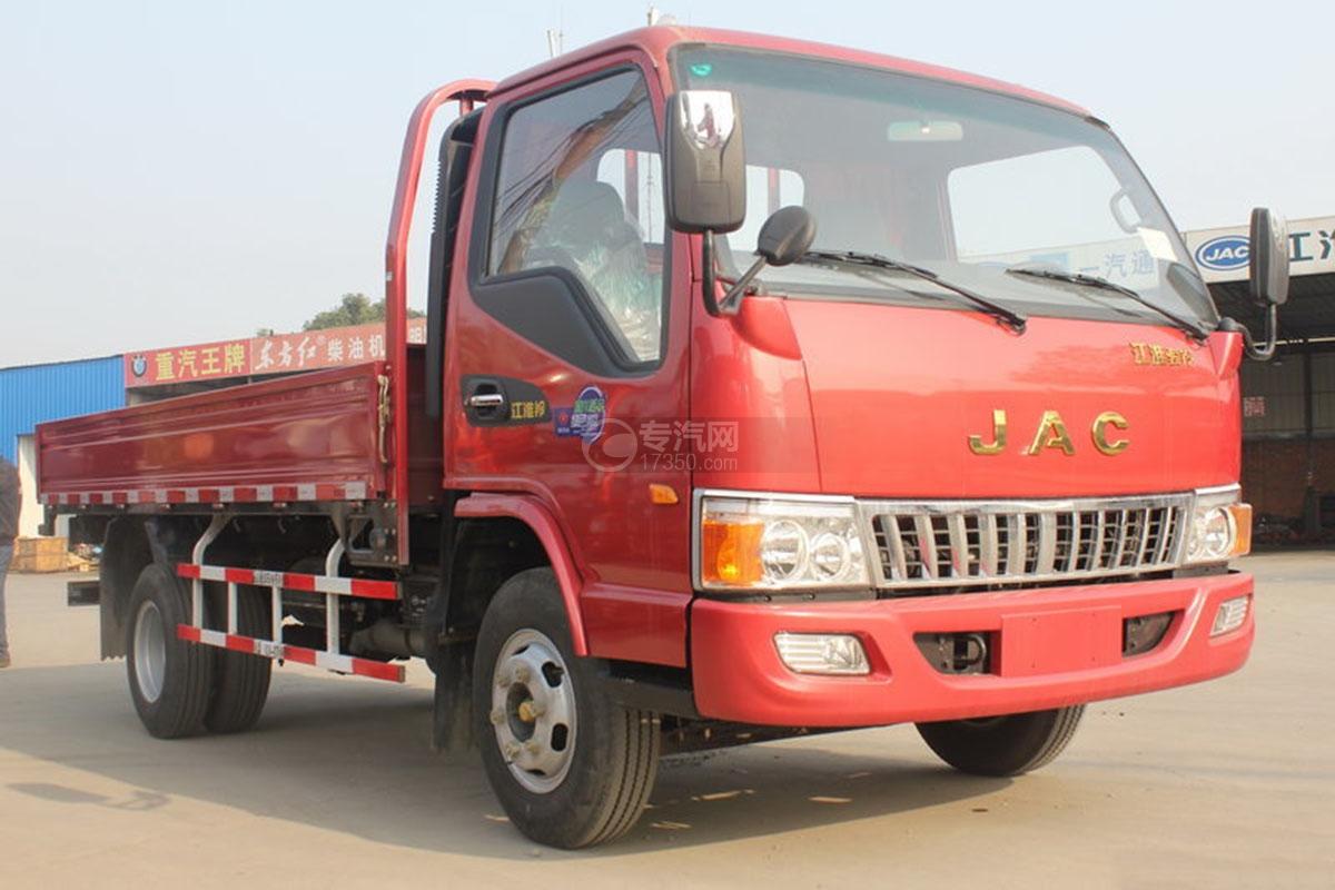 江淮骏铃H330单排4.18米载货车