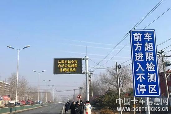 今天起,北京超限超载货车不停车也能被查出来(附抓拍路段)