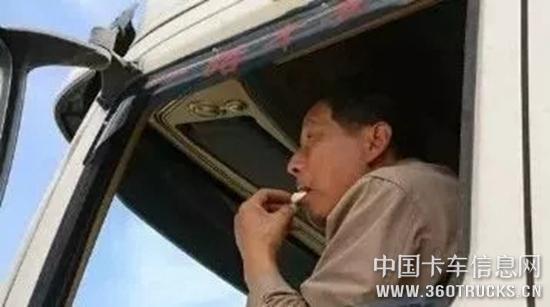 貨車司機的求職信竟刷爆了朋友圈!!!
