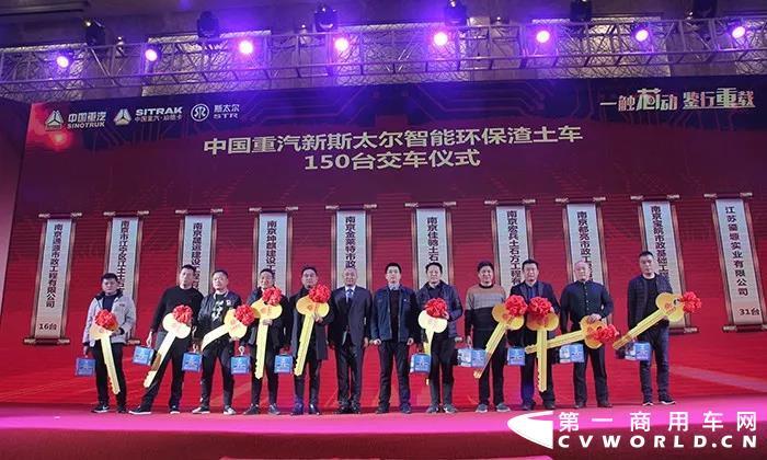 交车150辆 现场签约291辆 中国重汽斯太尔渣土车南京遭疯抢