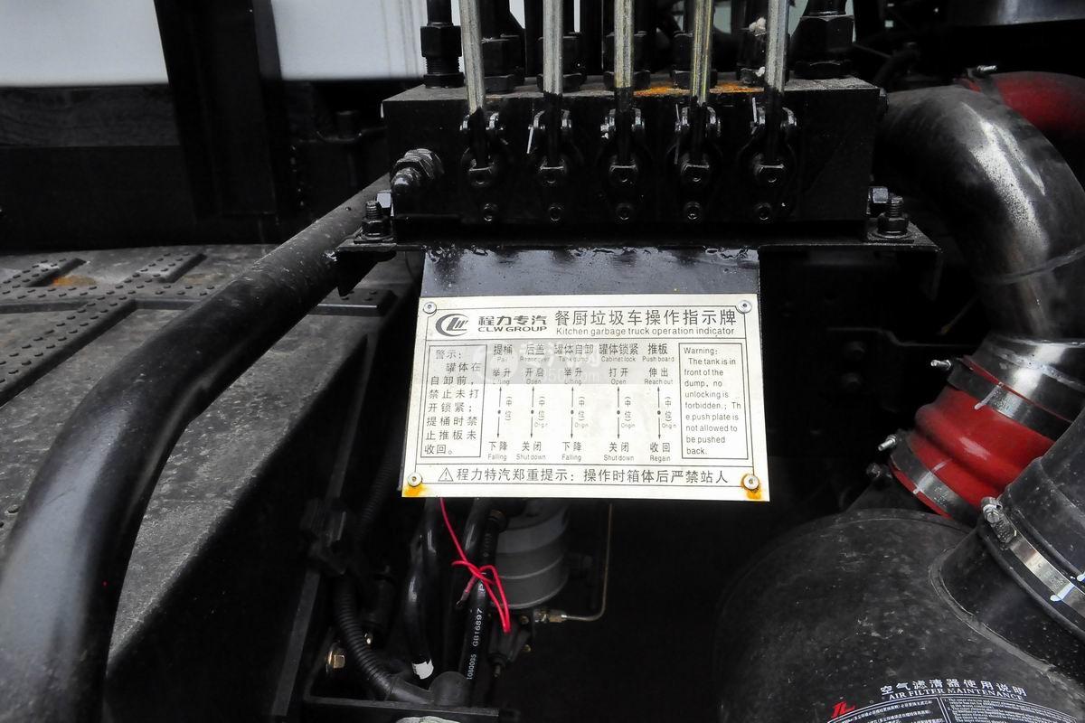 东风D913餐厨式垃圾车操作指示牌