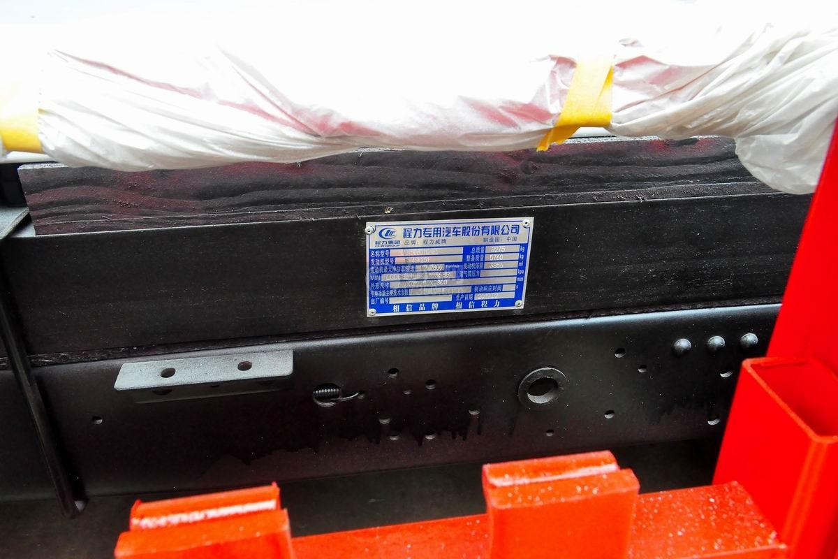 东风多利卡D7餐厨式垃圾车大梁