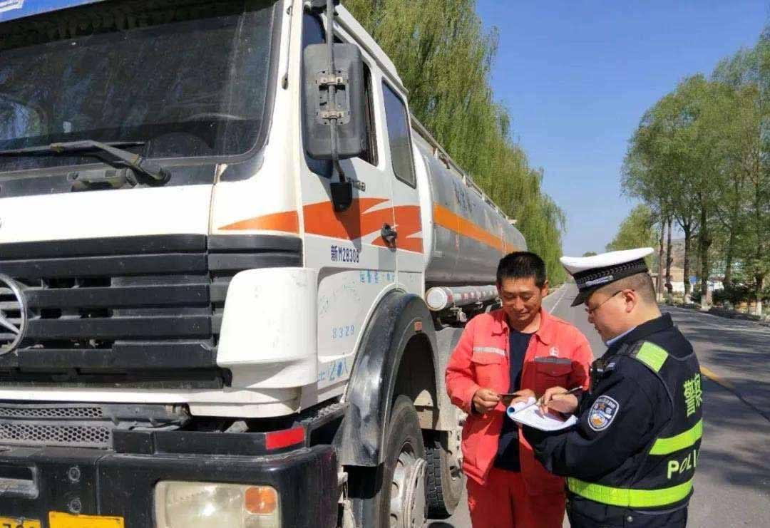 安徽2条高速全天禁止载运危险化学品车辆行驶