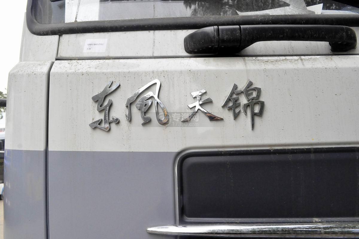 东风天锦压缩式垃圾车外观细节