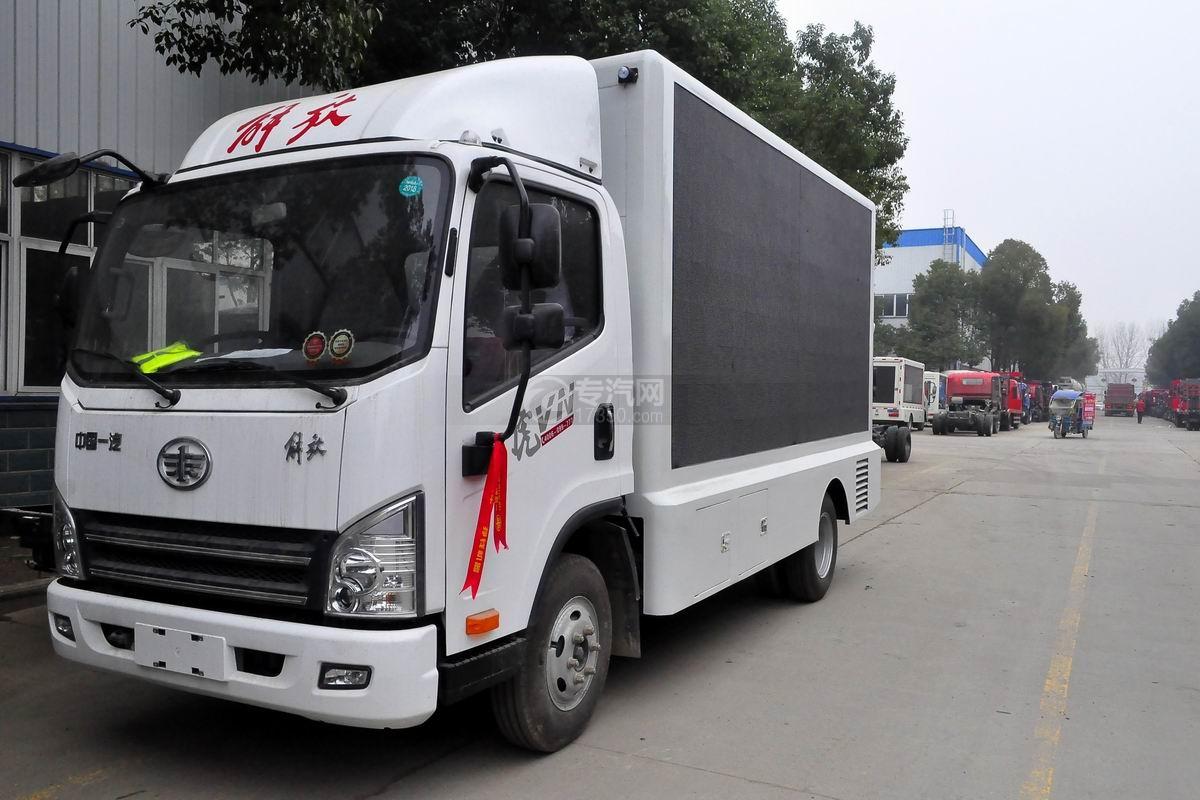 解放虎VN LED广告宣传车图片