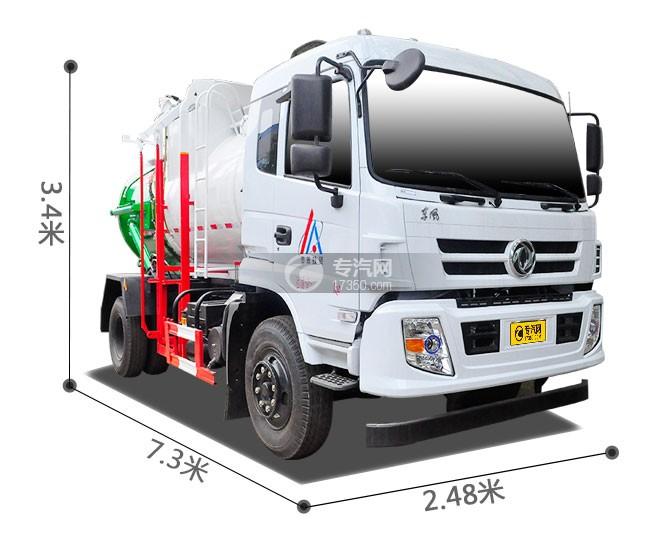 东风D913餐厨式垃圾车尺寸图