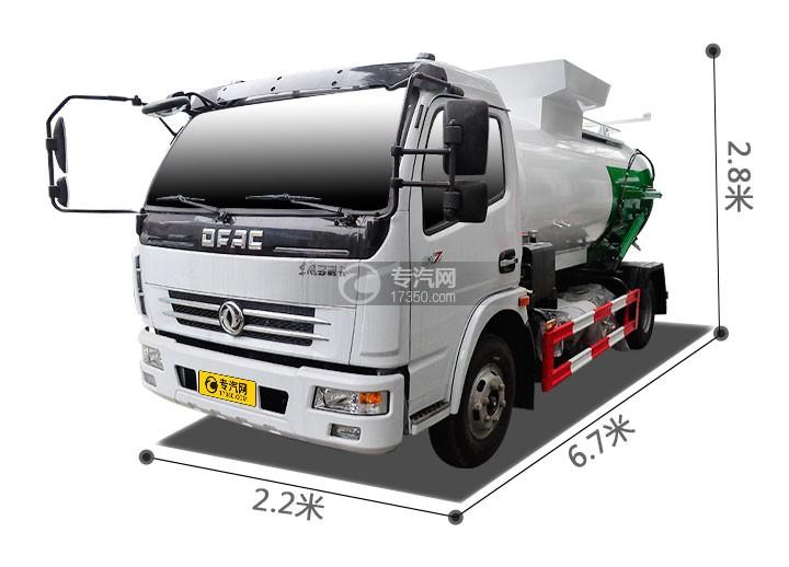 东风多利卡D7餐厨式垃圾车尺寸图