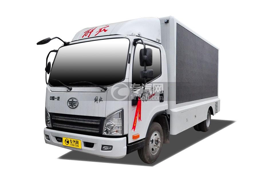 解放虎VN LED广告宣传车