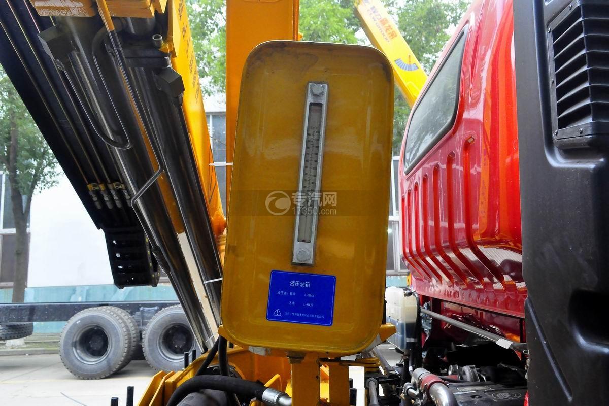 重汽王牌单桥4吨折臂随车吊液压油箱