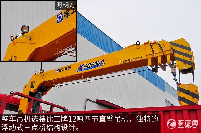 楚风前四后八12吨直臂随车吊评测之上装吊机