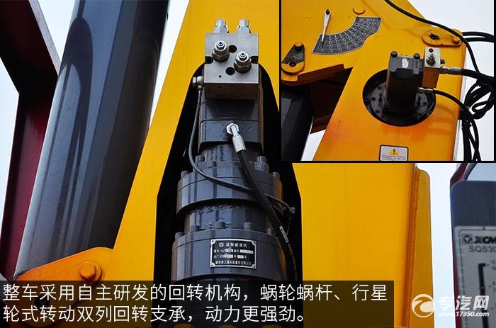 楚风前四后八12吨直臂随车吊评测之上装回转机构