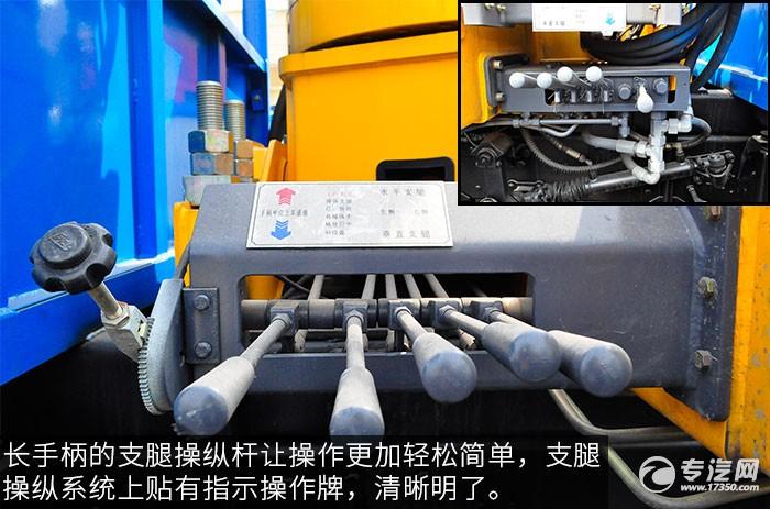 东风153小三轴徐工12吨直臂随车吊评测之上装操作阀