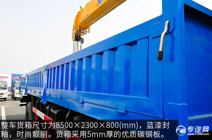东风153小三轴徐工12吨直臂随车吊评测之上装货箱细节