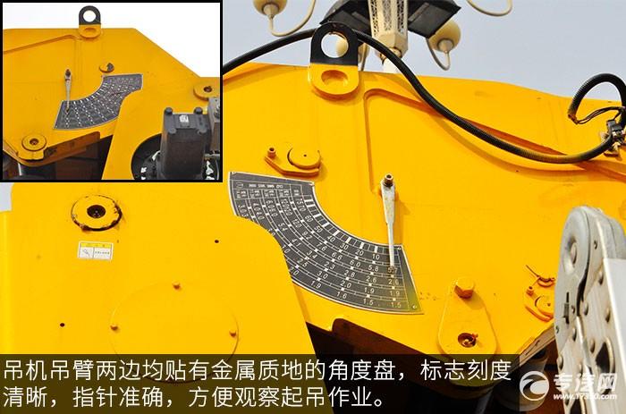 东风153小三轴徐工12吨直臂随车吊评测之上装细节