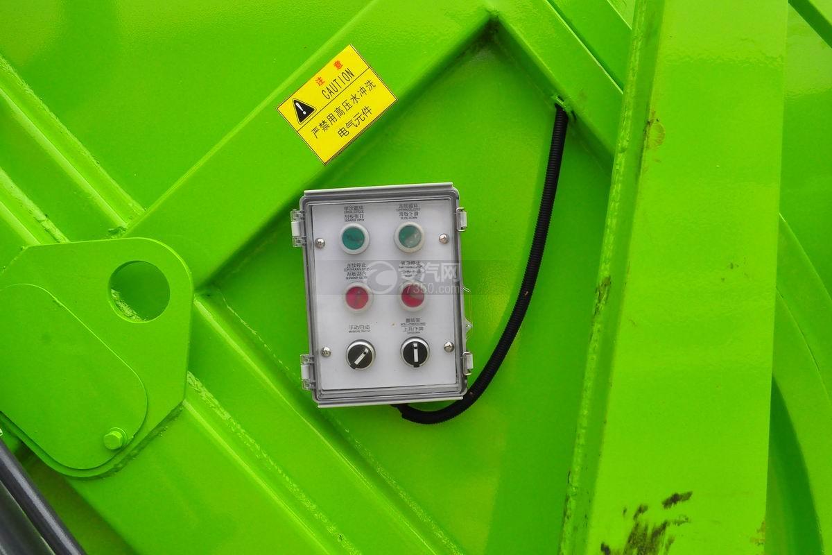 东风天锦压缩式垃圾车12-14方操作按钮