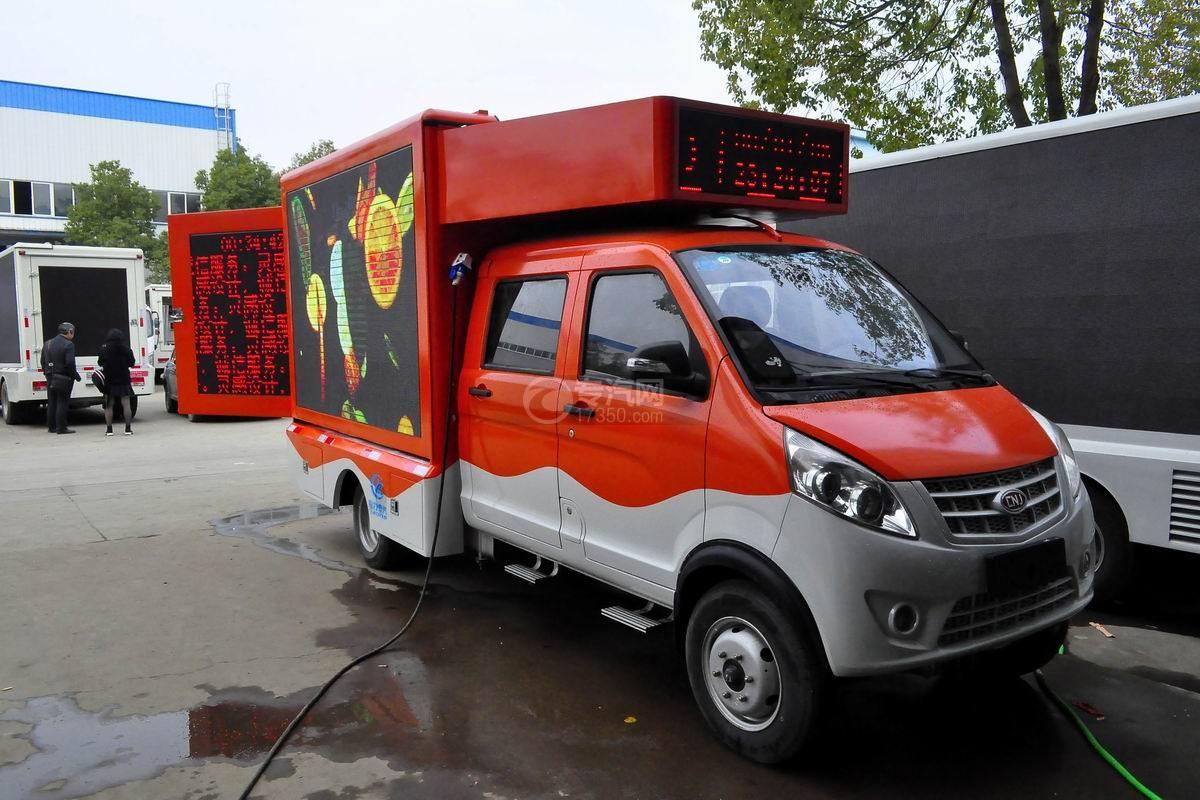南骏LED广告宣传车图片