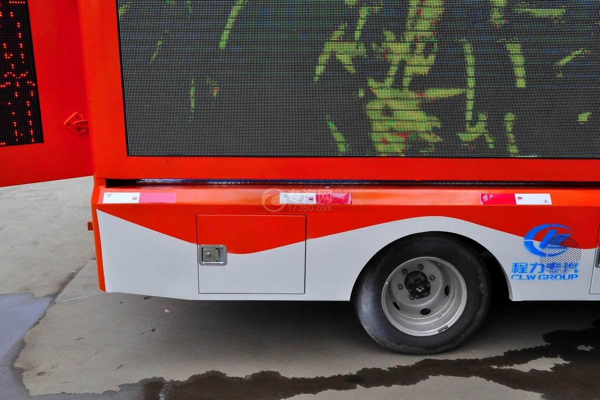 南骏LED广告宣传车外观细节