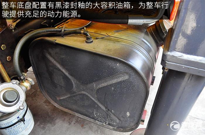 东风福瑞卡3吨徐工直臂随车吊评测之底盘油箱