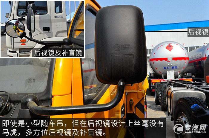 东风福瑞卡3吨徐工直臂随车吊评测之外观后视镜