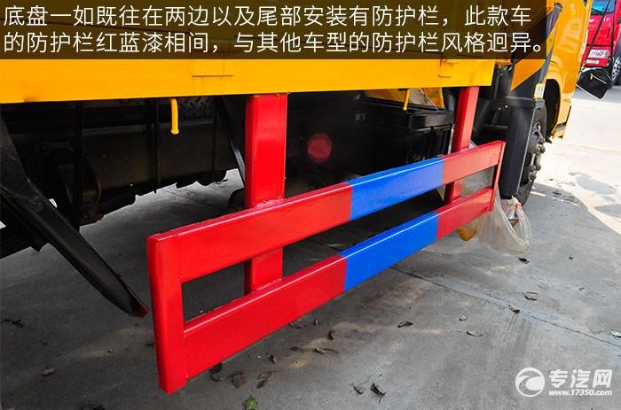 东风福瑞卡3吨徐工直臂随车吊评测之外观防护栏