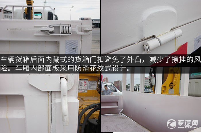 大运奥普力2吨直臂随车吊评测之外观货箱细节