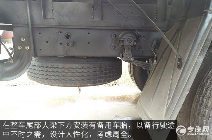 大运奥普力2吨直臂随车吊评测之底盘备胎