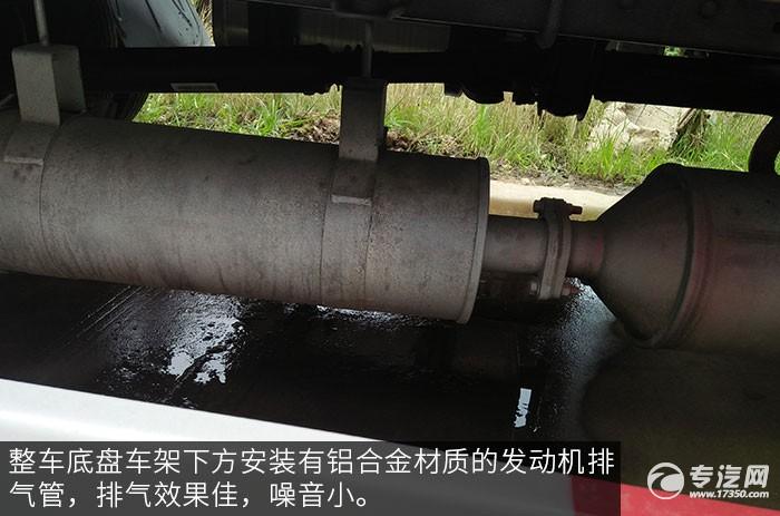 大运奥普力2吨直臂随车吊评测之底盘尾气排放装置