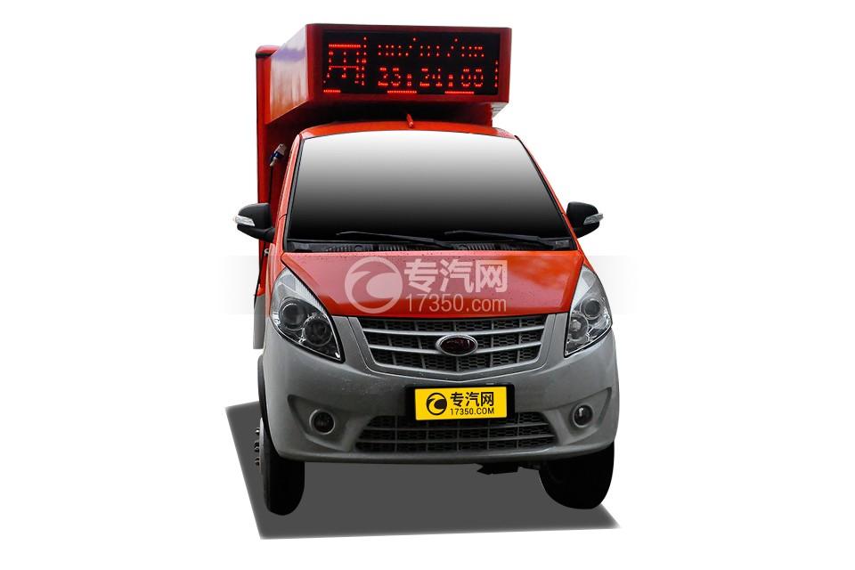 南骏LED广告宣传车正面图