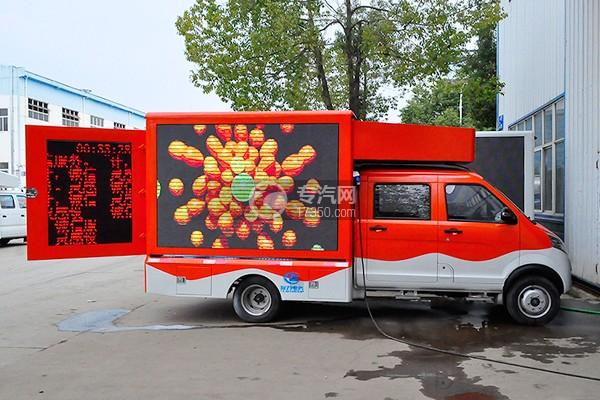 南骏LED广告宣传车侧面图