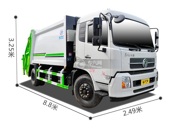 东风天锦压缩式垃圾车12-14方尺寸图