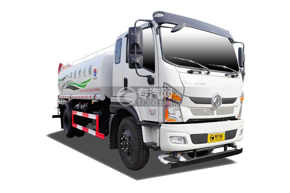 东风专底9.55立方米绿化喷洒车