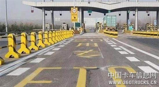 济南:全国首个高速无人收费站正式启用
