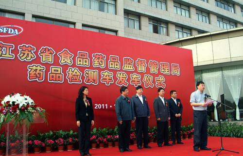 南京依维柯10辆药品检测车交付江苏药监局