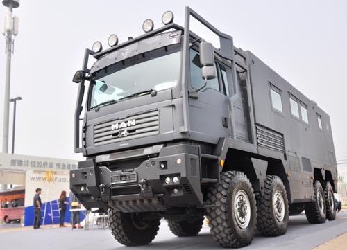ARMADILLO推越野房车 北京车展全球首发