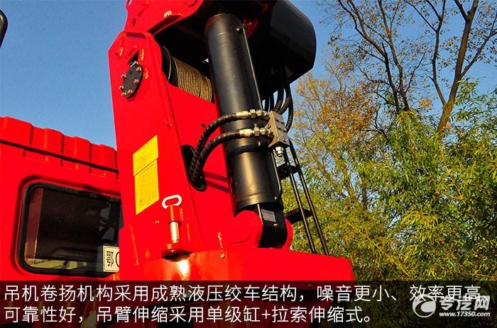 东风T5宏昌天马8吨直臂随车吊评测之外观吊机油缸