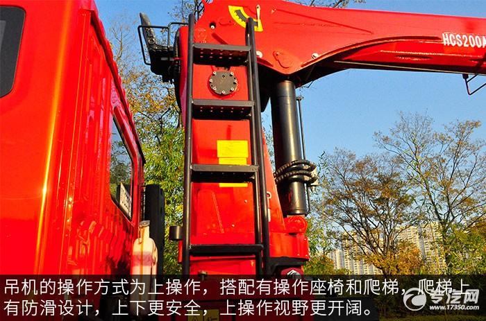 东风T5宏昌天马8吨直臂随车吊评测之外观细节
