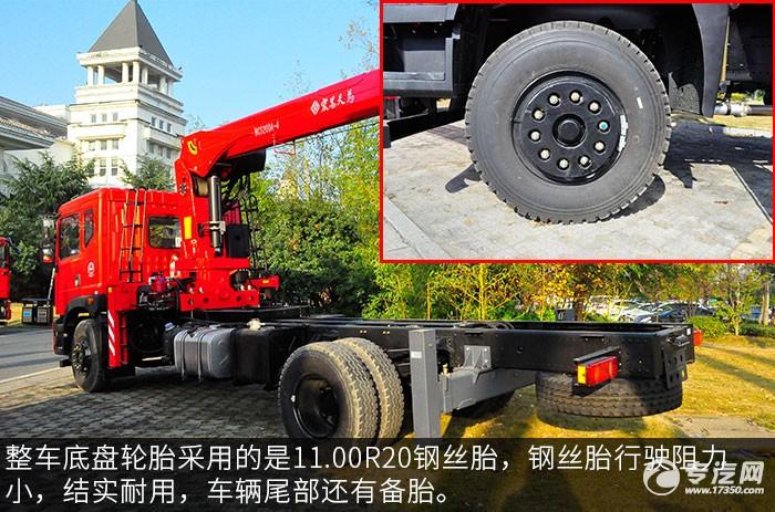东风T5宏昌天马8吨直臂随车吊评测之外观轮胎