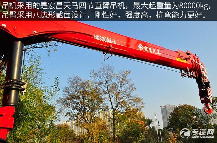 东风T5宏昌天马8吨直臂随车吊评测之外观吊机