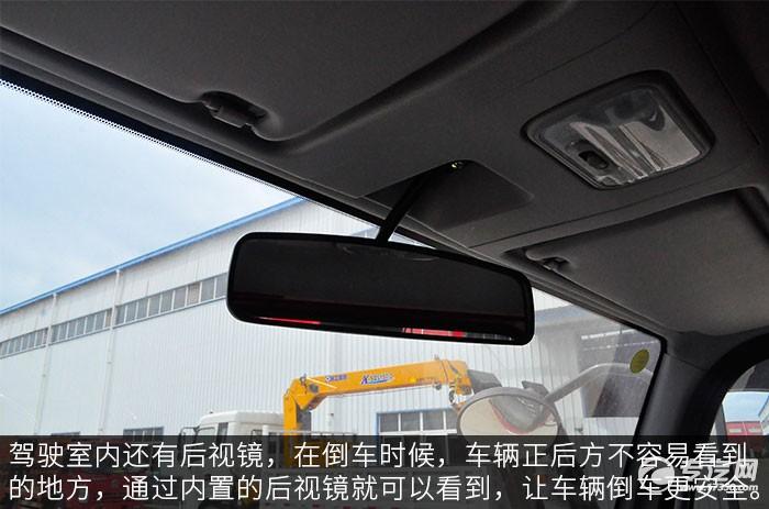江淮骏铃希尔博4吨直臂随车吊评测之驾驶室内视镜